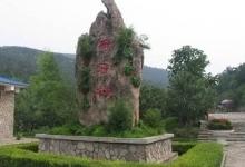 元古奇石林