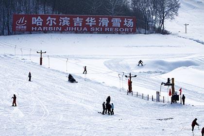 吉华长寿滑雪场