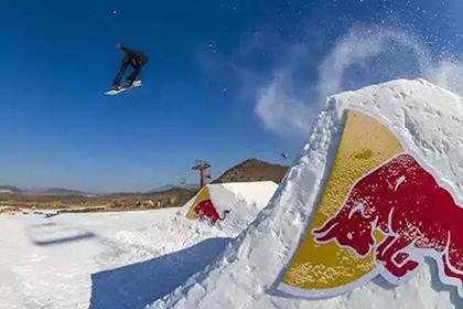 南山湖滑雪场