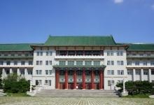 地质宫博物馆