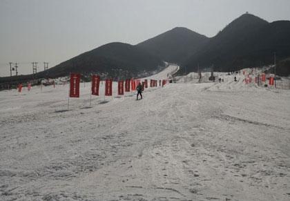 无极山滑雪场