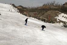 九龙国际滑雪场