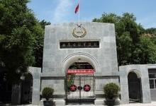 杨虎城烈士陵园