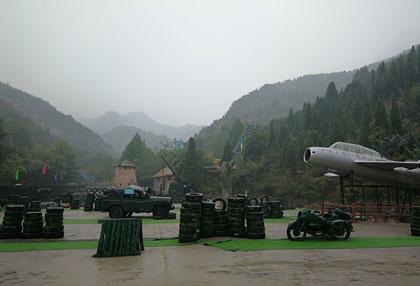 金象山乐园