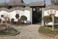 阿尔卡迪亚国际温泉酒店