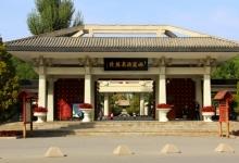 西汉酒泉胜迹