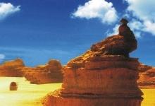 雅丹国家地质公园