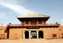 阳关博物馆