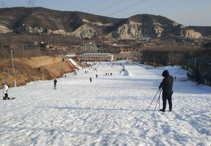 当阳峪滑雪场