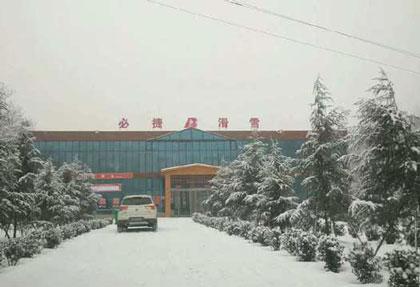 鹤壁必捷滑雪场