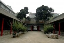大程书院古建筑群