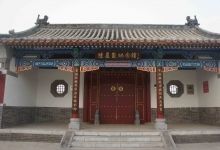 陈星聚纪念馆