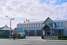 南通珠算博物馆
