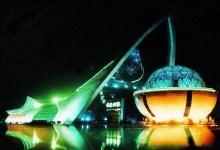 水族展览馆