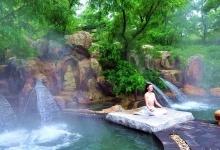法水天沐温泉