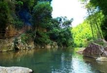 东溪大峡谷