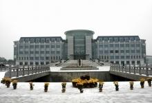 湖南省第一师范学院