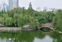 绵阳人民公园