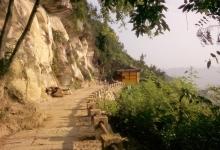 章怀山旅游区