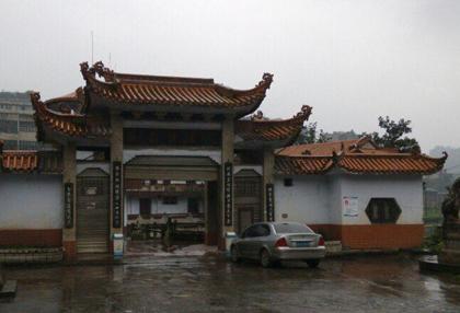宜宾蜀南温泉