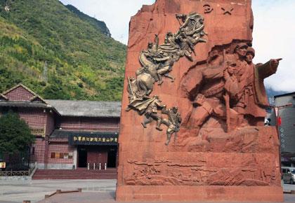 红军长征翻越夹金山纪念馆