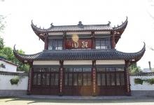 李调元纪念馆