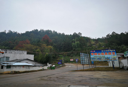 青嶂山温泉