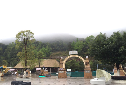 云天海温泉