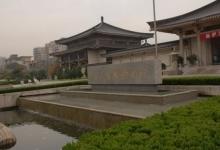 华夏历史博物馆