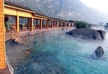水富大峡谷温泉
