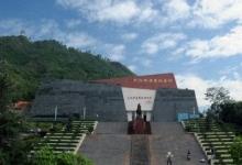 罗炳辉将军纪念馆