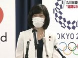 东京奥运会倒计时45天 8日起国立竞技场周边实施管制